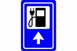 "LIPI kembangkan baterai lithium ""fast charging"""