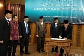 Sri Haryoso Suliyanto pimpin BPK perwakilan Bali