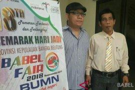 Penyelenggara Babel Fair bantah adakan lomba foto berhadiah Rp50.000