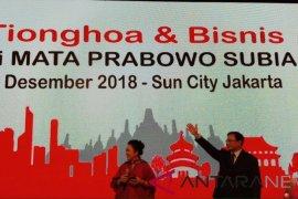 Prabowo ajak Titiek Soeharto nyanyi lagu mandarin