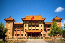 Australia Dakwa Kontraktor China Mencuri Data Perusahaan Perencana keuangan