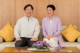 Kehidupan Kaisar Jepang yang akan datang diwarnai terobosan tradisi