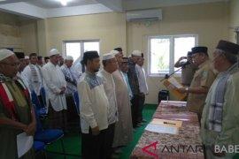 Pejabat Sekda Bangka lantik pengurus Badan Pengelola Masjid Agung Sungailiat