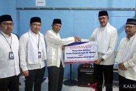 Bank Indonesia  kembangkan ekonomi syariah di pondok pesantren
