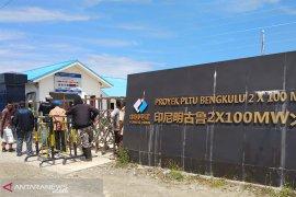 Proyek PLTU di lahan sengketa PT Pelindo-BKSDA