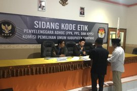 KPU Sampang sidangkan dugaan pelanggaran kode etik PPK