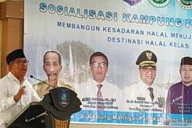 MUI Bangka Belitung terbitkan 1.000 sertifikat halal produk UMKM