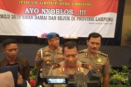 Nah, Polda Lampung mendalami pembajakan akun Facebook Bupati Waykanan