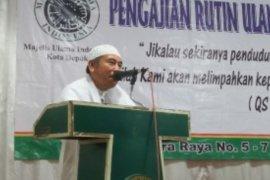 MUI Depok dukung pelarangan film Kucumbu Tubuh Indahku