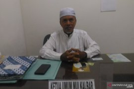 MUI Kalbar: selain perbaiki diri, juga perbanyak amal ibadah Ramadhan