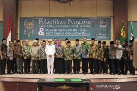 KAHMI Bogor melantik kepengurusan periode 2019-2024