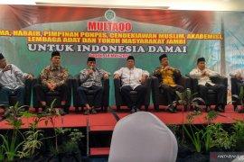 Ulama Jambi serukan kedamaian jelang penetapan hasil pemilu