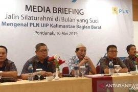 PLN menargetkan interkoneksi Kalimantan terwujud pada 2021