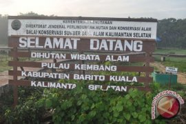 Objek wisata Pulau Kembang sepi pengunjung