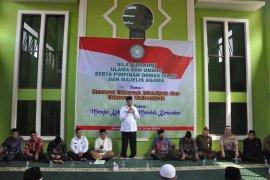 Gubernur ajak masyarakat Banten bijak  sikapi putusan MK