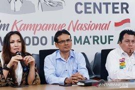 Jokowi-Ma'ruf tidak hadiri sidang putusan MK
