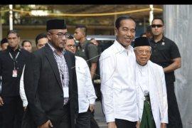 Penetapan Presiden dan Wakil Presiden terpilih