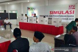 KPU Sampang siapkan gugatan caleg dua partai
