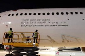 "Ucapan ""Terima Kasih Pak Jokowi"" di badan pesawat, ini penjelasan Garuda"