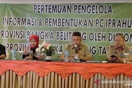 Bangka Belitung latih pranata humas sajikan informasi