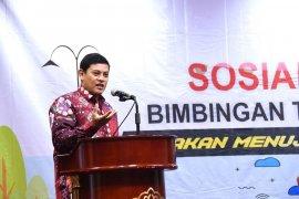 Wali Kota Kediri: smart city percepat pelayanan kepada masyarakat