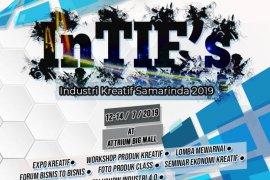 """Dinas Perindustrian Samarinda kenalkan """"INTIFS"""""""