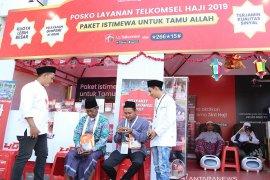 Telkomsel pastikan kenyamanan layanan komunikasi di Tanah Suci