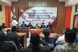 KPU Kediri tetapkan perolehan kursi anggota DPRD