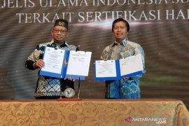 BI Sumut bersiap bantu sertifikasi halal produk UMKM