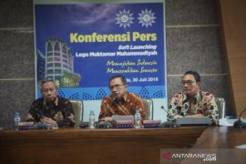 Solo siap jadi tuan rumah Muktamar Muhammadiyah 2020