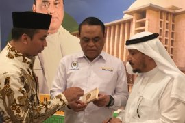 Museum Nabi Muhammad SAW di Indonesia dibangun dalam bentuk miniatur 3D