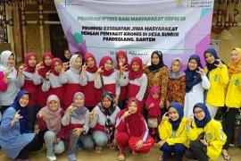 FIK UI lakukan promosi kesehatan jiwa di Pandeglang Banten