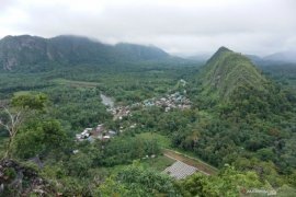 News Focus-Indonesia seeks inscription of more geoparks on UGGp List