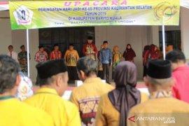 Pemkab Batola  peringati Harjad ke-69 Provinsi Kalsel