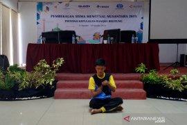 Pelajar SLB SMN perkenalkan permainan tradisional Bangka Belitung