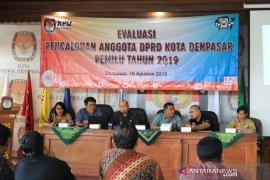 KPU Denpasar evaluasi Pemilu Legislatif 2019