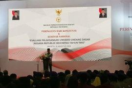 Ketua MPR: Pemilu 2019 masih sisakan masalah polarisasi