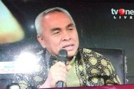 Isran Sebut Kukar dan PPU Siap Jadi Pilihan Lokasi Pemindahan Ibukota Negara