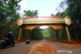 Taman Hutan Raya Sultan Adam