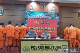 Polres Belitung berhasil ungkap kasus pencabulan anak di bawah umur
