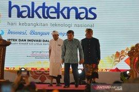 Wapres Jusuf Kalla hadiri puncak peringatan Hakteknas di Bali