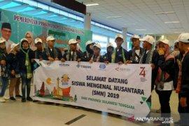 Antara TV - 23 pelajar SMN asal Sulawesi Tenggara tiba di Bangka Belitung