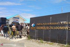Usai liburan ke China, pekerja PLTU Bengkulu tinggal di tempat khusus