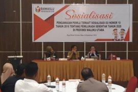Bawaslu Malut awasi praktek mahar politik di Pilkada 2020