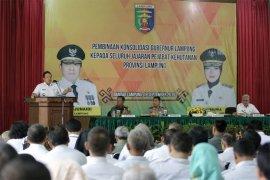 Ini Instruksi Gubernur Lampung Untuk Pencegahan Karhutla