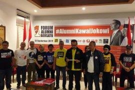 Lihat kondisi sosial politi, Forum Alumni Bersatu berkomitmen kawal Jokowi-Ma'ruf