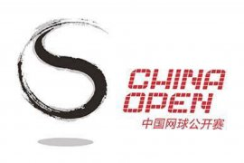 Tenis China Open, Singkirkan Halep, Alexandrova ke 16 besar