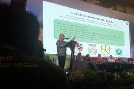 Menteri PUPR luncurkan sayembara desain kawasan ibu kota baru