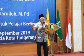 IPM bisa bersinergi implementasikan pembangunan untuk kemajuan Kota Tangerang