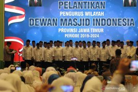 Pelantikan pengurus DMI Jawa Timur